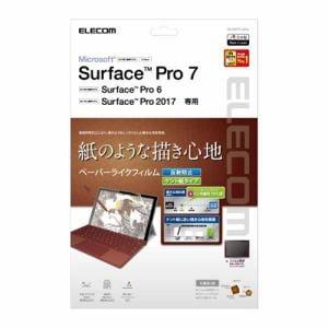 エレコム TB-MSP7FLAPLL Surface Pro 7用フィルム ペーパーライク 反射防止 ケント紙タイプ
