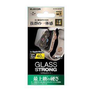 エレコム AW-19SFLGGCRBK Apple Watch 40mm フルカバーガラスフィルム セラミックコート ブラック
