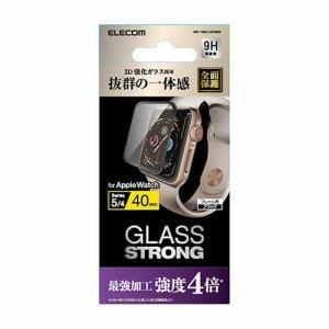 エレコム AW-19SFLGTRBK Apple Watch 40mm フルカバーガラスフィルム 3次強化 ブラック
