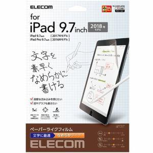 エレコム TB-A18RFLAPNS iPad 9.7インチ用 保護フィルム ペーパーライク 反射防止 文字用 なめらかタイプ