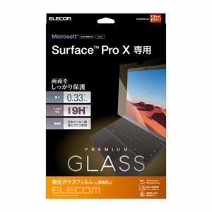 エレコム TB-MSPXFLGG 液晶保護ガラス ガラスフィルム 0.33mm