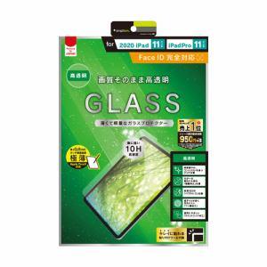 トリニティ 2020 iPad11/iPad Pro 11インチ 高透明極薄軽量液晶保護強化ガラス TR-IPD20S-GL-UTCC