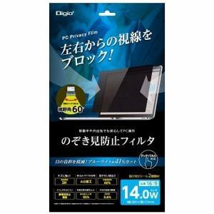 ナカバヤシ SF-FLGPV140W PC用のぞき見防止フィルム 14.0インチWIDE用 W309×H174×D0.39(mm)
