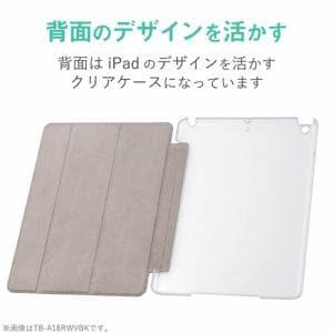 エレコム TB-A20PLWVBK iPad Pro 12.9インチ 2020年モデル フラップケース 背面クリア ソフトレザー 2アングル スリープ対応 ブラック