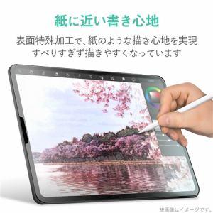 エレコム TB-A20PLFLAPLL iPad Pro 12.9インチ 2020年モデル 保護フィルム ペーパーライク 反射防止 ケント紙タイプ