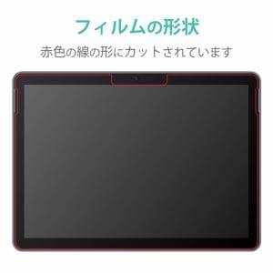 エレコム TB-MSG20FLGG Surface Go2 保護フィルム リアルガラス 0.33mm
