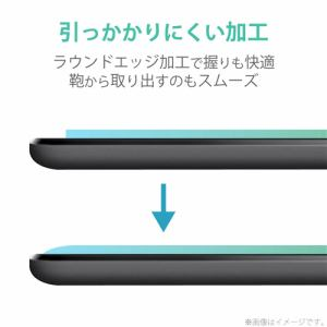 エレコム TB-MSG20FLGGBL Surface Go2 保護フィルム リアルガラス 0.33mm ブルーライトカット