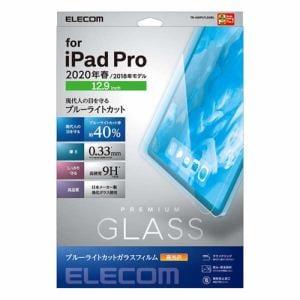 エレコム TB-A20PLFLGGBL 12.9インチ用 ガラスフィルム 0.33mm BLカット