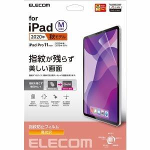 エレコム TB-A20MFLFANG iPad Air 10.9インチ(第4世代 2020年モデル) フィルム 指紋防止 高光沢