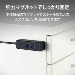エレコム U3HC-T431P5BK PD充電対応 USB Type-C HUB (USB3.1Gen1) ブラック