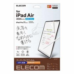 エレコム TB-A20MFLAPNS iPad Air 10.9インチ(第4世代・2020年モデル)用 フィルム ペーパーライク 反射防止 文字用 なめらかタイプ