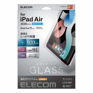 エレコム TB-A20MFLGG iPad Air 10.9インチ(第4世代・2020年モデル)用 ガラスフィルム 0.33mm
