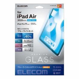 エレコム TB-A20MFLGGBL iPad Air 10.9インチ(第4世代・2020年モデル)用 ガラスフィルム 0.33mm BLカット