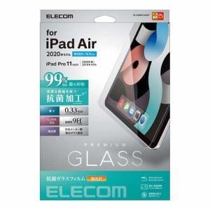 エレコム TB-A20MFLGGPV iPad Air 10.9インチ(第4世代・2020年モデル)用 ガラスフィルム 0.33mm 抗菌