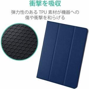 エレコム TB-A20MSANV iPad Air 10.9インチ(第4世代 2020年モデル) レザーケース 手帳型 スリープ対応 Apple Pencil収納 ネイビ-