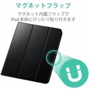 エレコム TB-A20MSA360BK iPad Air 10.9インチ(第4世代 2020年モデル) レザーケース 手帳型 360度回転 スリープ対応 Apple Pencil収納 ブラック