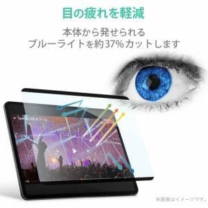 エレコム TB-A20MFLNSPL iPad Air 10.9インチ(第4世代 2020年モデル) フィルム ペーパーライク 反射防止 上質紙タイプ 着脱式