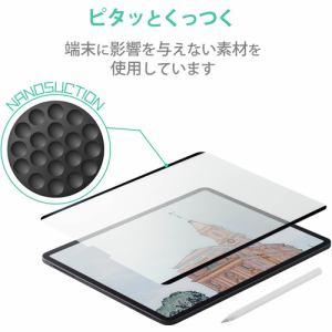 エレコム TB-A20PLFLNSPLL iPad Pro 12.9インチ 2020年モデル 保護フィルム ペーパーライク 反射防止 ケント紙タイプ 着脱式