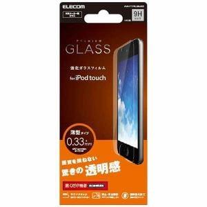 エレコム AVA-T17FLGGJ03 iPod touch用液晶保護ガラス(高光沢 0.3mm)