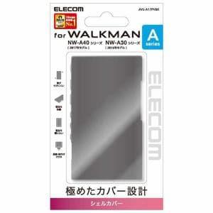 エレコム AVS-A17PVBK WALKMAN A40用シェルカバー ブラック