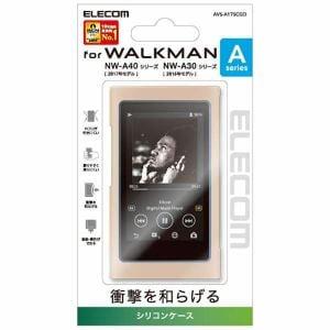 エレコム AVS-A17SCGD WALKMAN A40用シリコンケース ゴールド