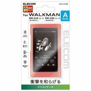 エレコム AVS-A17SCRD WALKMAN A40用シリコンケース レッド