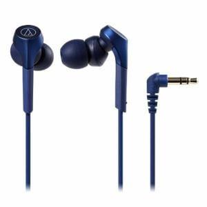 オーディオテクニカ ATH-CKS550X-BL 【ハイレゾ音源対応】ダイナミック密閉型インナーイヤーヘッドホン ブルー
