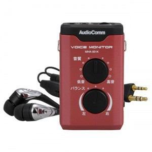 オーム MHA-001K ボイスモニター AudioComm OHM 集音器