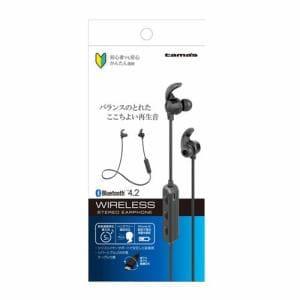 多摩電子工業 Bluetooth ステレオイヤホン TBS29K TBS29K