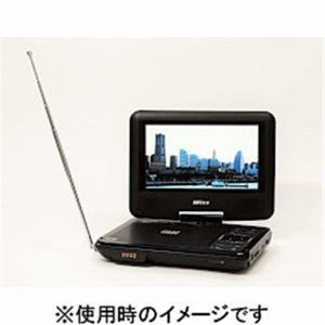 Wizz ワイドFM放送対応 7インチポータブルDVDプレーヤー DV-PF700 DV-PF700