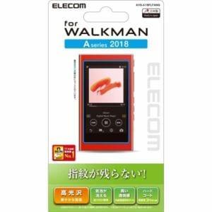 エレコム AVS-A18FLFANG Walkman A 2018 NW-A50シリーズ 対応保護フィルム 防指紋/高光沢