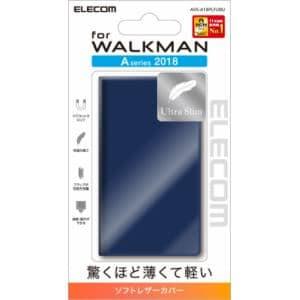 エレコム AVS-A18PLFUBU WALKMAN A50用薄型レザーケース