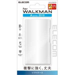 エレコム AVS-A18UCCR WALKMAN A50用ソフトケース