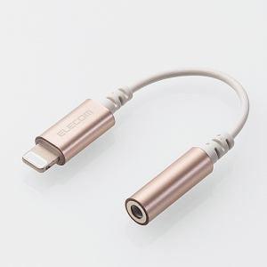 エレコム EHP-L35DS01CGD イヤホン・ヘッドホン用Lightningコネクタ変換ケーブル ゴールド