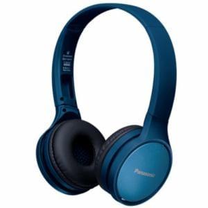 パナソニック RP-HF410B-A ワイヤレスステレオヘッドホン ブルー