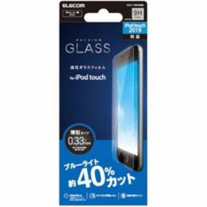 エレコム AVA-T19FLGGBL iPod touch用ガラスフィルム(BLカット)