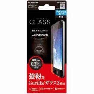 エレコム AVA-T19FLGGGO iPod touch用ガラスフィルム/ゴリラ