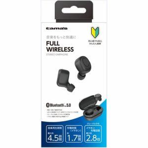 多摩電子工業 フルワイヤレスイヤホン Bluetooth Ver5.0 ブラック TBS31AK