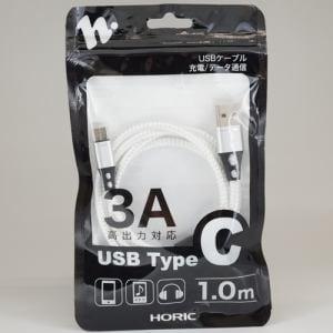 ホーリック HPY-UAC10SV TYPE-Cケーブル  1m シルバー