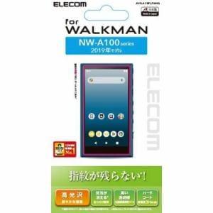 エレコム AVS-A19FLFANG Walkman A 2019 NW-A100シリーズ対応 保護フィルム 防指紋 高光沢