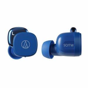 オーディオテクニカ ATH-SQ1TW BL ワイヤレスイヤホン ブルー