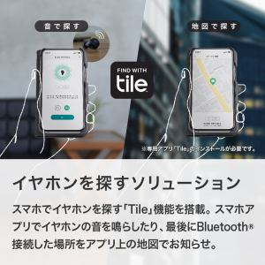 GLIDiC(グライディック) GLIDiC Sound Air TW-7100/アーバンブラック SB-WS74-MRTW/BK