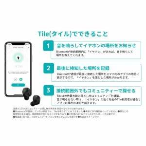 GLIDiC Sound Air TW-7100/シャンパンゴールド SB-WS74-MRTW/GD マイク対応/ワイヤレス(左右分離)/Bluetooth/紛失防止機能/外音取り込み機能