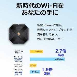 ティーピーリンクジャパン AX6000 Wi-Fi 6(11AX) 無線LANルーター 4804+1148Mbps 3年保証 ARCHER AX6000