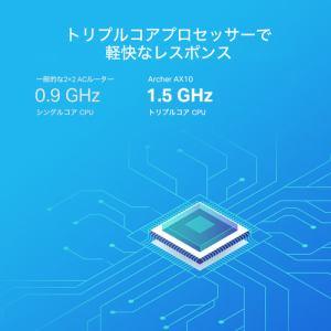 ティーピーリンクジャパン AX10 Wi-Fi 6(11AX) 無線LANルーター 1201+300Mbps AX1500 3年保証 ARCHER AX10