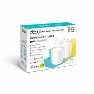 ティーピーリンクジャパン Deco X20 3P AX1800 Wi-Fi 6メッシュWi-Fiシステム 3年保証 DECO X20 3P
