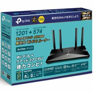 TP-Link ティーピーリンク  ARCHER AX20 Wi-Fi 新世代Wi-Fi 6 無線LANルーター 1201+574Mbps MU-MIMO WPA3 Dバンド 3年保証