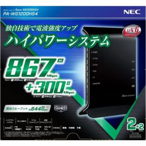 無線ルーター NEC  Wi-Fi PA-WG1200HS4 無線LANルータ Aterm 2ストリーム 2×2スタンダードモデル