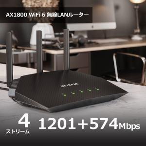 NETGEAR RAX10-100JPS AX1800 WiFi6 無線LANルーター Nighthawk