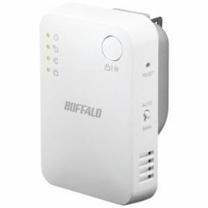 バッファロー WEX733DHPTX Wi-Fi中継機 WEX-733DHPTXシリーズ ホワイト